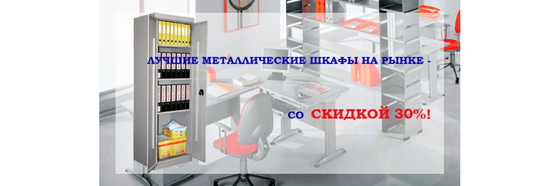 metall shelf